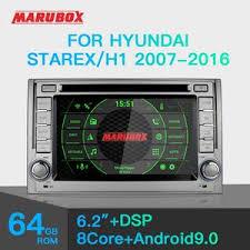 Купите navigator hyundai h1 онлайн в приложении AliExpress ...