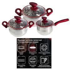 <b>Набор посуды из нержавеющей</b> стали RUBIN PKT0130