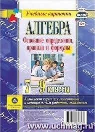 <b>Бутрименко</b> С. А. – интернет-магазин УчМаг