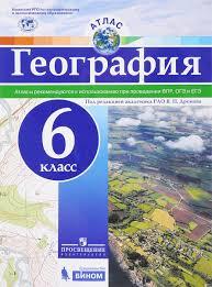 картами