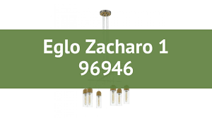 <b>Люстра Eglo Zacharo</b> 1 <b>96946</b> обзор: светильник Eglo <b>Zacharo</b> 1 ...