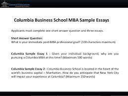 columbia business school essay columbia mba sample essay tips and deadlines   columbia business school