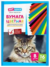 Купить <b>Цветная бумага</b> двусторонняя, газетная ArtSpace, A4, 16 ...
