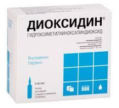 <b>Диоксидин</b>, <b>5</b> мг/мл, <b>раствор</b> для инфузий и наружного ...