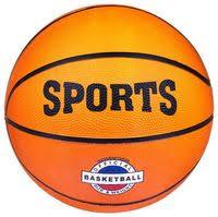 Купить <b>мяч</b> баскетбольный в Егорьевске, сравнить цены на <b>мяч</b> ...