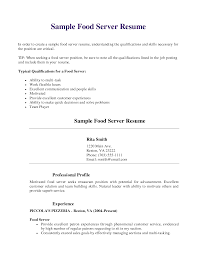 sample food server examples restaurant server skills food description for restaurant server sample resume