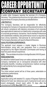 its all about jobs secretary required lahore