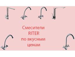 <b>Кухонные мойки</b> :: Мойка 6050 L <b>MELANA</b> 0,6/160 накладная ...