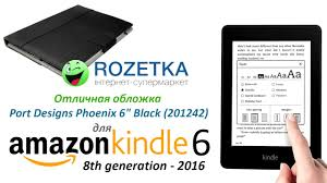 Распаковка <b>обложки Port Designs</b> Phoenix Black длф Amazon ...