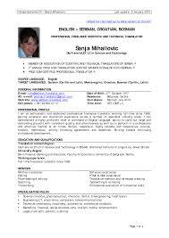 basic resume formats  experience resume sample format  what do    experience resume sample format