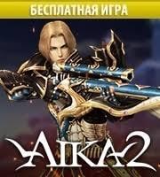 Улучшение зачарования Aika 2