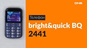 Распаковка <b>телефона</b> bright&quick <b>BQ</b> 2441 / Unboxing ...
