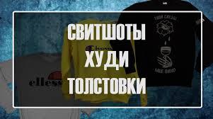 Товары CASUAL STORE – 706 товаров | ВКонтакте