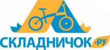 Складные велосипеды <b>Stark</b> в Москве, фото, цены | Купить ...