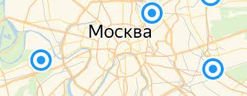 «Выбивалка для ковров с советских времен» — Хозяйственные ...