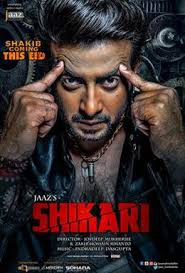 Shikari (2016 film)