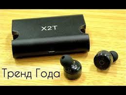 Mini X2T Беспроводные Наушники с Док Станцией лучше чем ...