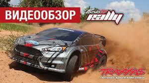 <b>Traxxas</b> Rally <b>1/10</b>. Обзор <b>радиоуправляемой машины</b> от ...