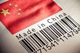 جمهورية الصين الشعبية القوة العالمية الصاعدة الجزء الاول (فريق المقاتل) Images?q=tbn:ANd9GcT0BIVtRu9XYfcj8UX9PVBMh__seaqeIFCntBMNYrK9PLgktZHoqQ