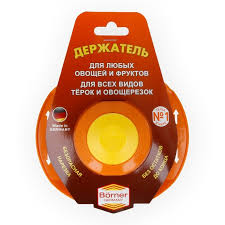 "Карвинг ""Borner"" <b>Плододержатель</b> оранжевый 3000186 купить за ..."