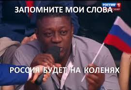 Жители Новосибирска вышли на пикет против финансирования Крыма за их счет - Цензор.НЕТ 3386