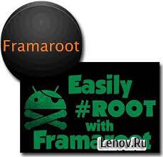 Framaroot (обновлено v 1.9.3) » Клуб пользователей планшетов ...