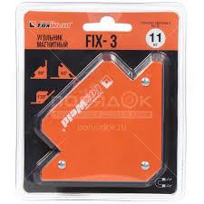 <b>Угольник магнитный</b> для сварки <b>FoxWeld FIX</b>-<b>3</b> 5384, 11 кг, 45°, 90 ...