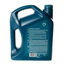 <b>Масло моторное SHELL</b> HELIX HX7 10W40 полусинтетика 4 л