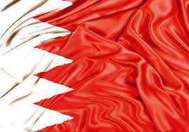 Image result for محکومیت 3 شهروند شیعه بحرینی به اعدام از سوی دادگاه رژیم آل خلیفه