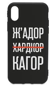 <b>Аксессуары Satechi</b> купить в интернет-магазине ЦУМ