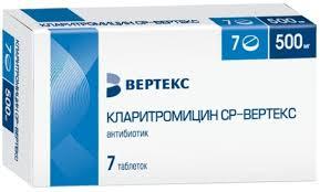 Купить <b>Кларитромицин ср</b> таб п/об пленочной пролонг. <b>500мг</b> 7 ...