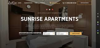 "Hotel ""<b>SunRise</b> Apartments"", Vladivostok - official site"