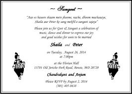 Sangeet / Gazal Cards India | Indian Wedding Cards Wording ...