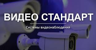 <b>IP камеры</b> - купить в Екатеринбурге <b>ip камеры</b> видеонаблюдения ...