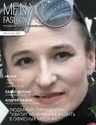 <b>Men</b>`s Fashion ss`11 by Yuri Gertsen - issuu