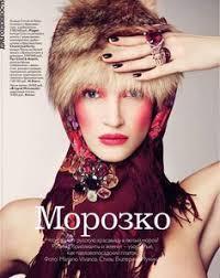 glad rags: лучшие изображения (27) | High fashion, Vintage ...