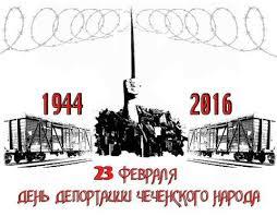 Bildergebnis für 23 февраль день выселение чеченцев