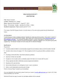 summer student job posting msa museum 2014 museum assistant job posting