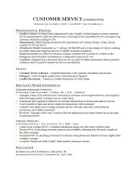 customer service resume examples   template labcustomer service resume template