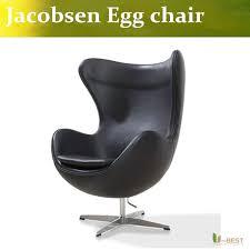 u best fiberglass shell living room lounge chairs classic leisure arne jacobsen swivel egg chair arne jacobsen style alpha shell egg