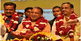 Image result for images of up cm shapath samaroh