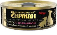 <b>Четвероногий ГУРМАН</b> | My-shop.ru