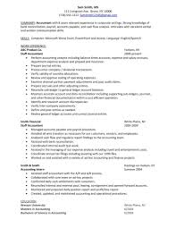 Accounting Internship Kl   Administrative Assistant Resume Objectives