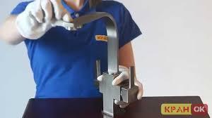 Кухонный <b>смеситель ZORG</b> ZR332YF SATIN - YouTube