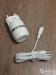 <b>Сетевое зарядное устройство hoco</b> C41A 2.4A купить в ...