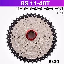 <b>Bolany MTB Bike Freewheel</b> Steel 8s 24s Single Speed Cassette 11 ...