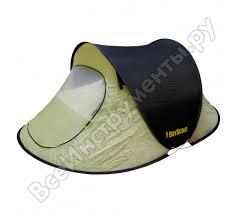 Двухместная самораскладывающаяся <b>палатка BOYSCOUT</b> 61184