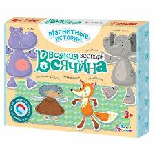 1 мозаика <b>Десятое королевство Зоопарк</b>