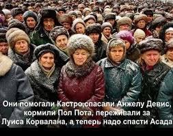 Любые разговоры с РФ о европейской безопасности будут начинаться с Крыма, - посол США при ОБСЕ - Цензор.НЕТ 5836