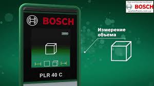 <b>Лазерный дальномер Bosch PLR</b> 40 C - YouTube